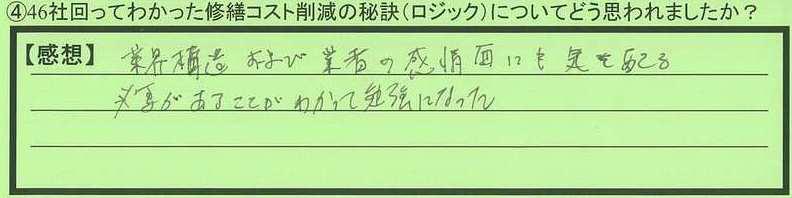 04logic-tokyotobunkyoku-ks.jpg