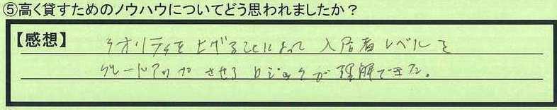 04nouhau-tokyotobunkyoku-ks.jpg