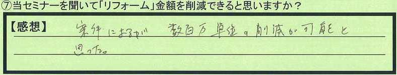 04sakugen-tokyotobunkyoku-ks.jpg