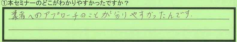 07good-tokyotoitabashiku-hm.jpg