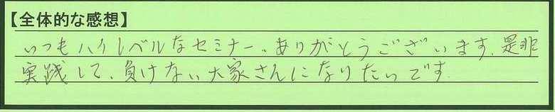07zentai-tokyotoitabashiku-hm.jpg