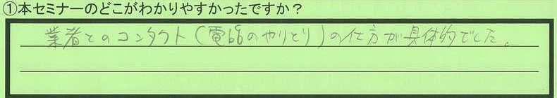 08good-tokumeikibou.jpg