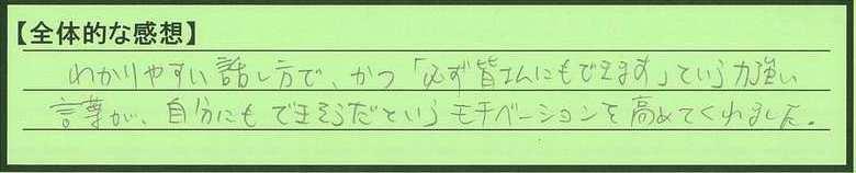 08zentai-tokumeikibou.jpg