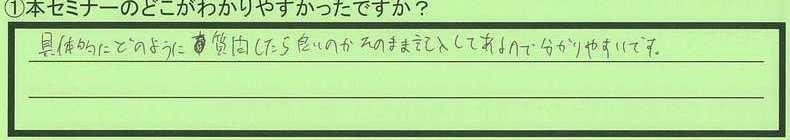 09good-shimizu.jpg