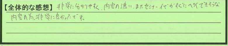 09zentai-shimizu.jpg