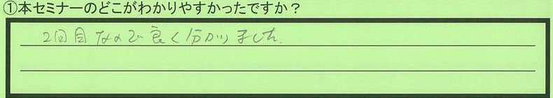 10good-tokyotonerimaku-mk.jpg