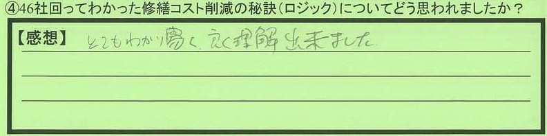 10logic-tokyotonerimaku-mk.jpg