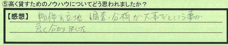 10nouhau-tokyotonerimaku-mk.jpg
