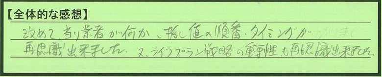 10zentai-tokyotonerimaku-mk.jpg
