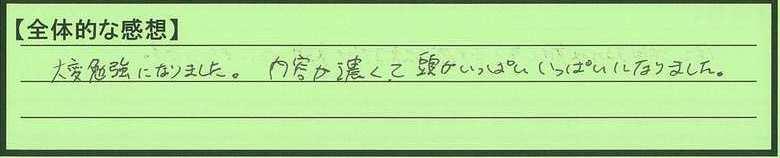 12zentai-tokumeikibou2.jpg