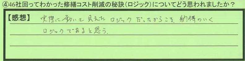14logic-tokumeikibou3.jpg