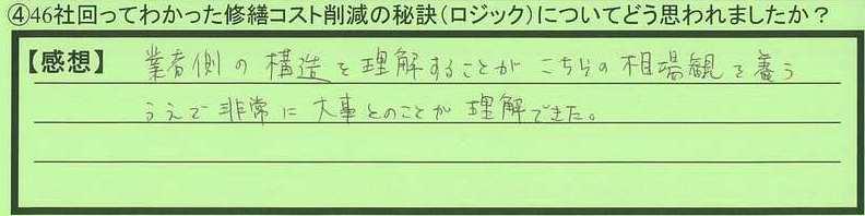 16logic-tokyotomeguroku-at.jpg