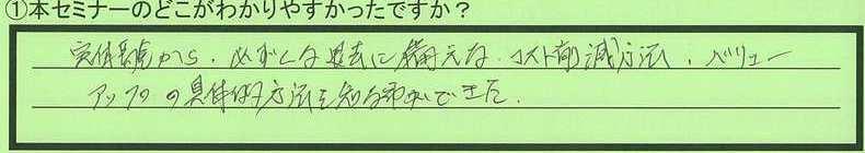 17good-tokyotosetagayaku-nu.jpg
