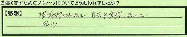 17nouhau-tokyotosetagayaku-nu.jpg