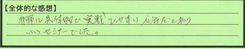 17zentai-tokyotosetagayaku-nu.jpg