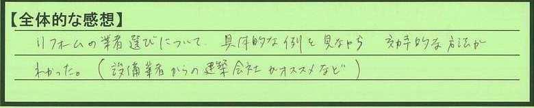 18zentai-chibakenfunabashishi-ns.jpg