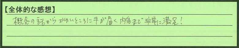 20zentai-tokyotomeguroku-kitamura.jpg