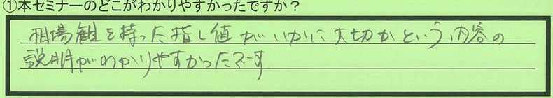 21good-tokyotosetagayaku-yy.jpg