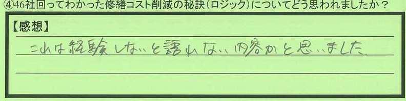 21logic-tokyotosetagayaku-yy.jpg
