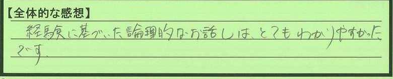 21zentai-tokyotosetagayaku-yy.jpg
