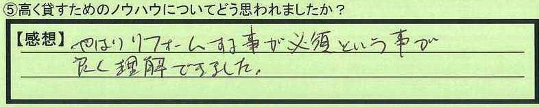 23nouhau-saitamakentokorozawashi-mk.jpg