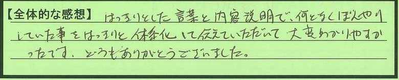 23zentai-saitamakentokorozawashi-mk.jpg