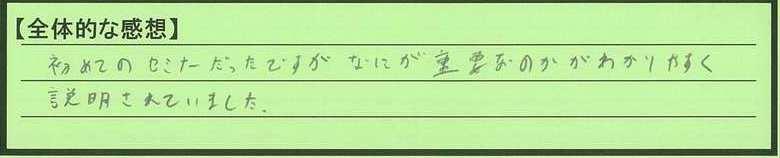 25zentai-saitamakenirumashi-hirota.jpg