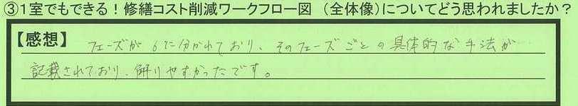 26flow-hiroshimakenhiroshimashi-hf.jpg