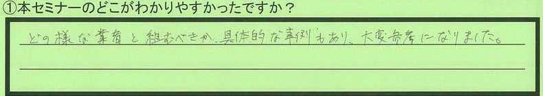 26good-hiroshimakenhiroshimashi-hf.jpg