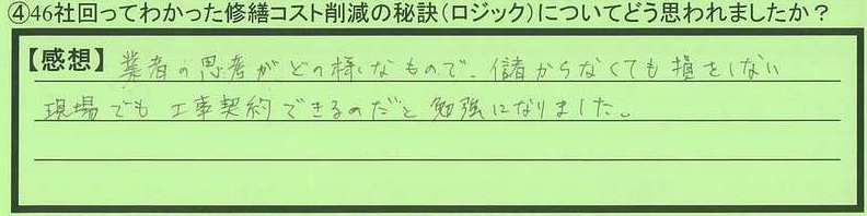 26logic-hiroshimakenhiroshimashi-hf.jpg