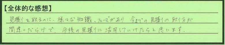 26zentai-hiroshimakenhiroshimashi-hf.jpg