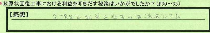 01hisaku-shizuokakenkakegawashi-tt.jpg