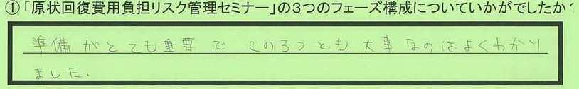 01kousei-shizuokakenkakegawashi-tt.jpg