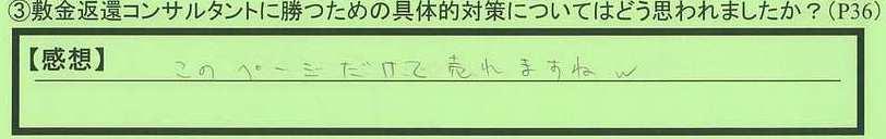 01taisaku-shizuokakenkakegawashi-tt.jpg