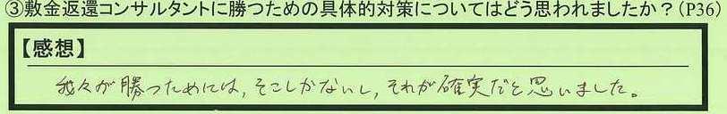 03taisaku-aichikennagoyashi-mn.jpg
