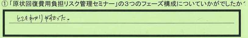 04kousei-tokyotomeguroku-ka.jpg