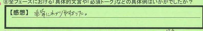 04talk-tokyotomeguroku-ka.jpg