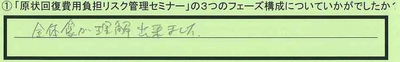 05kousei-tokyotonerimaku-yk.jpg