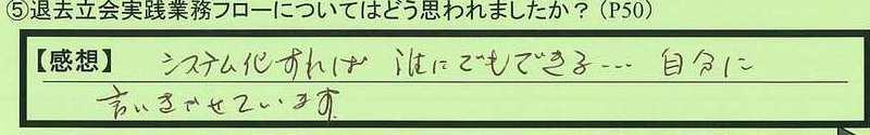 06flow-shigakenmoriyamashi-yk.jpg