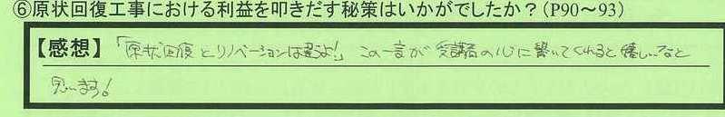 07hisaku-hk.jpg