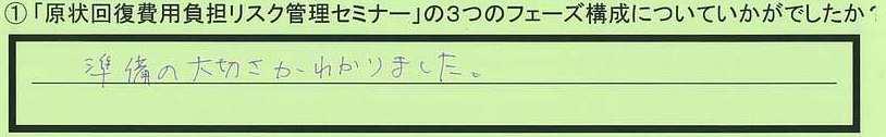 07kousei-hk.jpg