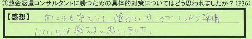 07taisaku-hk.jpg