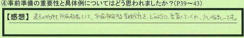 08jizen-tokyotoedogawaku-mn.jpg
