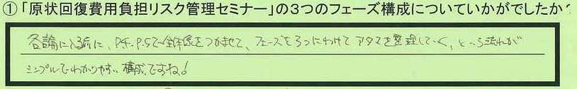 08kousei-tokyotoedogawaku-mn.jpg