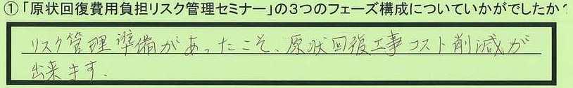 09kousei-tokyotoedogawaku-hm.jpg