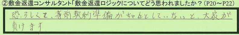 09logic-tokyotoedogawaku-hm.jpg