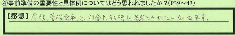 10jizen-shizuokakenatamishi-mr.jpg
