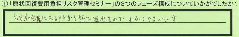 10kousei-shizuokakenatamishi-mr.jpg