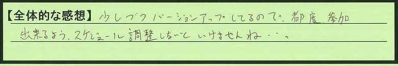 10zentai-shizuokakenatamishi-mr.jpg
