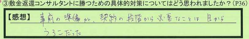 12taisaku-tokyotomeguroku-tt.jpg